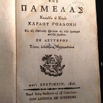 1806 Antique Book - Greek...? Publisher is Italian