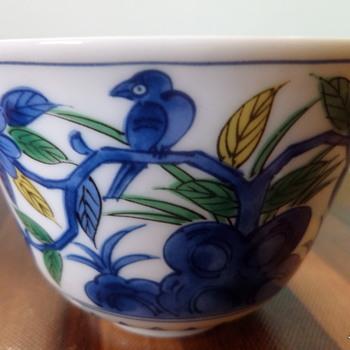Japanese Sake Cup