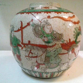 "Famille Verte ""Wucai"" Porcelain Ginger Jar / Circa 19th Century - Asian"