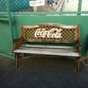 Found in Japan ...Restore or leave as is ? - Furniture