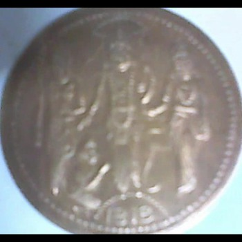 UKL One Anna coin - World Coins