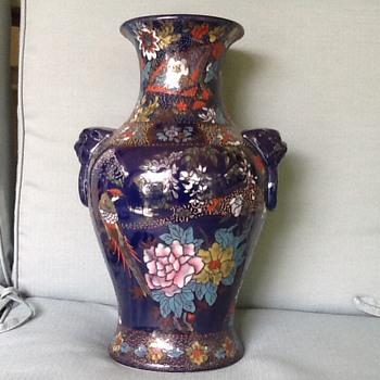 Victorian Oriental Vase - Art Pottery