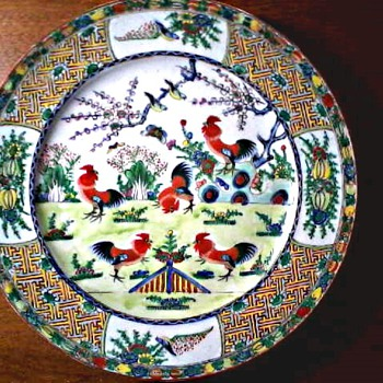 "Made in China ""Rooster"" Plate / Circa 20th Century - Asian"