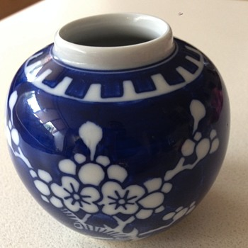Small Blue & White Vase/Pot - Art Pottery