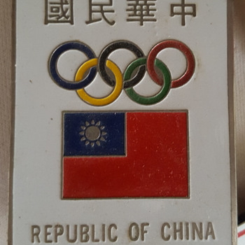 1984 Olympic Team Pin