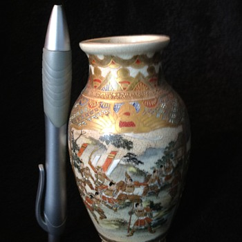 Minature Satsuma Vase  (4 1/2 Inches tall) - Asian