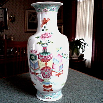 "Chinese Porcelain  10"" Baluster Vase/ Hand Painted / Marked W ""U"" /Unknown Age - Asian"
