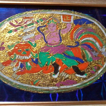 ANTIQUE CHINESE GOLD FOIL PAINTINGS, circa 1899, PLEASE HELP IDENTIFY!! - Asian