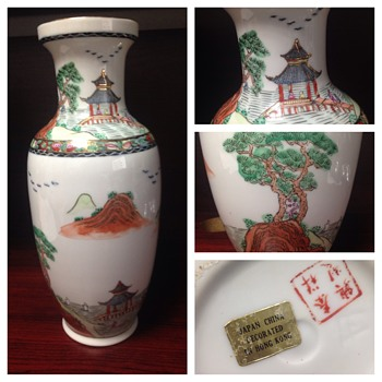 Japan China Decorated in Hong Kong