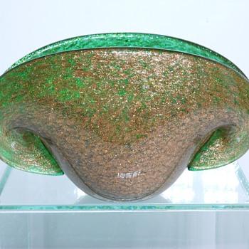 Murano Biomorphic Green &Gold Aventurine Glass Clam Bowl/Vase,c1950/60