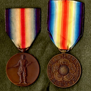 The WWI Victory Medal Series  Japan - Military and Wartime