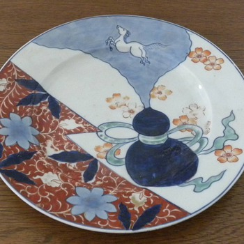 Very old chinese plate -- how old? - China and Dinnerware