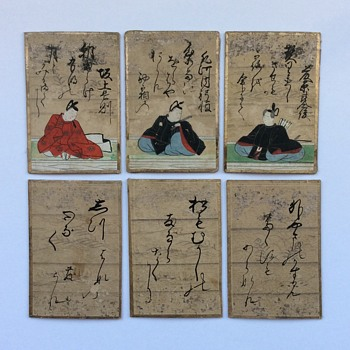 What are these curious Japanese cards and how old are they?