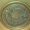 Tazza 1850