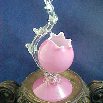 Bohemian Pink Floriform Bloom & Thorn Art Glass Vase  - Art Glass