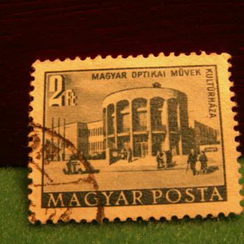 1953 Budapest 2Ft Magyar Optikai M?vek Kultúrháza - Stamps
