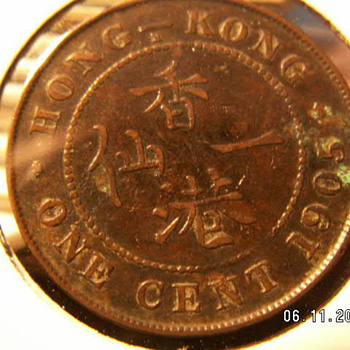 1905 Hong Kong 1 Cent  Edward VII - World Coins