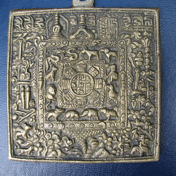 Asian Indian Mayan, Columbian?? Brass panel 2 sides anthropomorphic - Asian