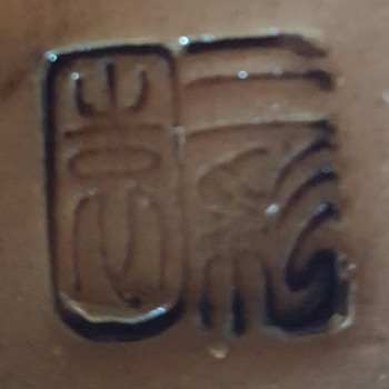 Help identifying this mark please