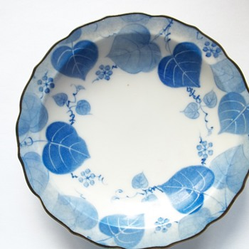 small plate like dish - China and Dinnerware