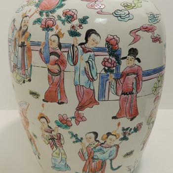 Japanese and/or Chinese Vase