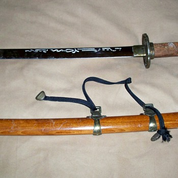 My Collection Sword - Military and Wartime