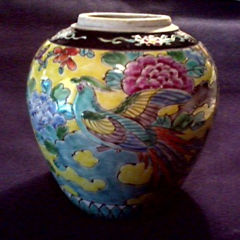 "Chinese ""Famille Jaune"" Ginger Jar / Bird and Floral Design/ Unmarked and Unknown Age"