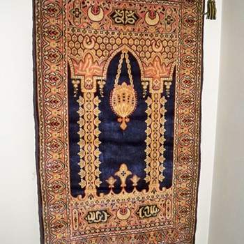 "25"" x 43""  rug? - Rugs and Textiles"