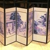 Interesting Small Asian Folding Screen