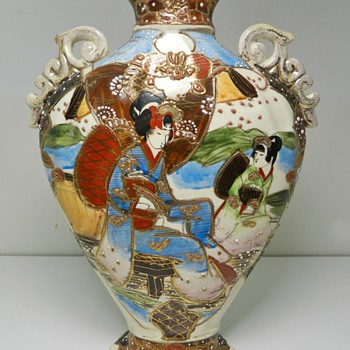 Meiji-Era Japanese Satsuma? Flask Vase - Asian