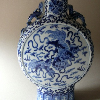 chinese Moon flask - Asian