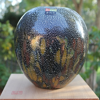 Kurata Glass sparkly vase - Art Glass