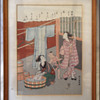 Suzuki Harunabu Japanese Woodblock Print