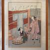 Suzuki Harunabu Japanese Woodblock Print