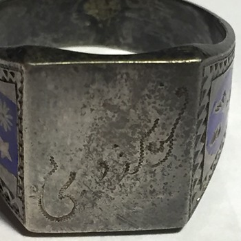 WW2 China Burma souvenir ring