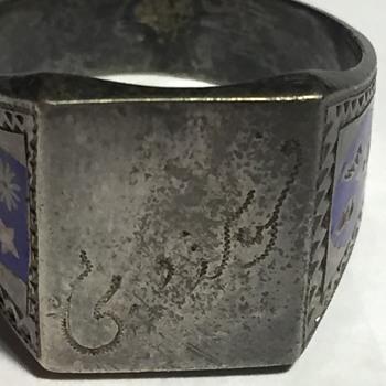 WW2 China Burma souvenir ring - Military and Wartime