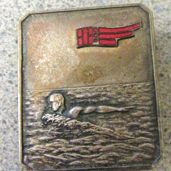 Japanese Mystery Buckle - Military and Wartime