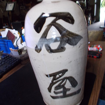 Old Japanese sake jug