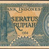 Indonesia - (100) Rupiah Bank Note