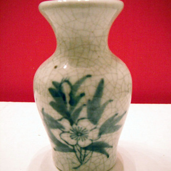 Miniature Crackle Glaze Vase - Art Pottery