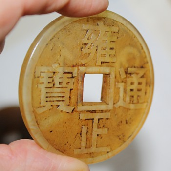 Chinese Coin Gaming Chips? Jade? - World Coins