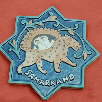 Samarkand Tile from Uzbekistan