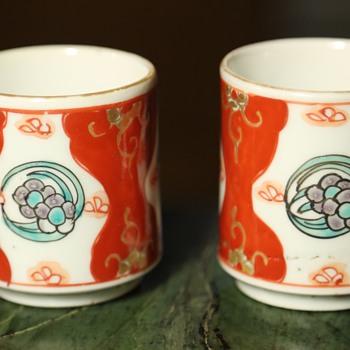 Kutani Sake Cups - Pottery