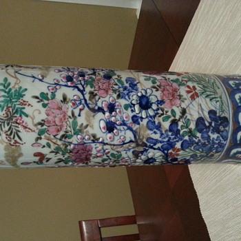 Tall Asian? vase - Asian