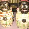 Vintage Black America shakers