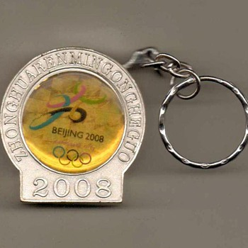2008 - Olympic Lighter - Beijing China - Tobacciana