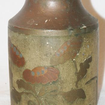 Macomb Pottery  - Art Pottery
