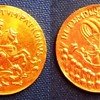Kremnitz mint St.George gold and silver coin medals