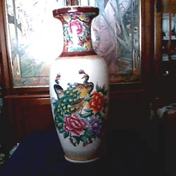 "Beautiful 24"" Chinese Floor Vase / Peacocks and Golden Pheasant with Peonies/ Circa 20th Century"