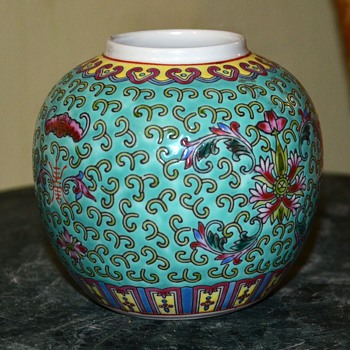 Made in China Ginger Jar? Little pot?